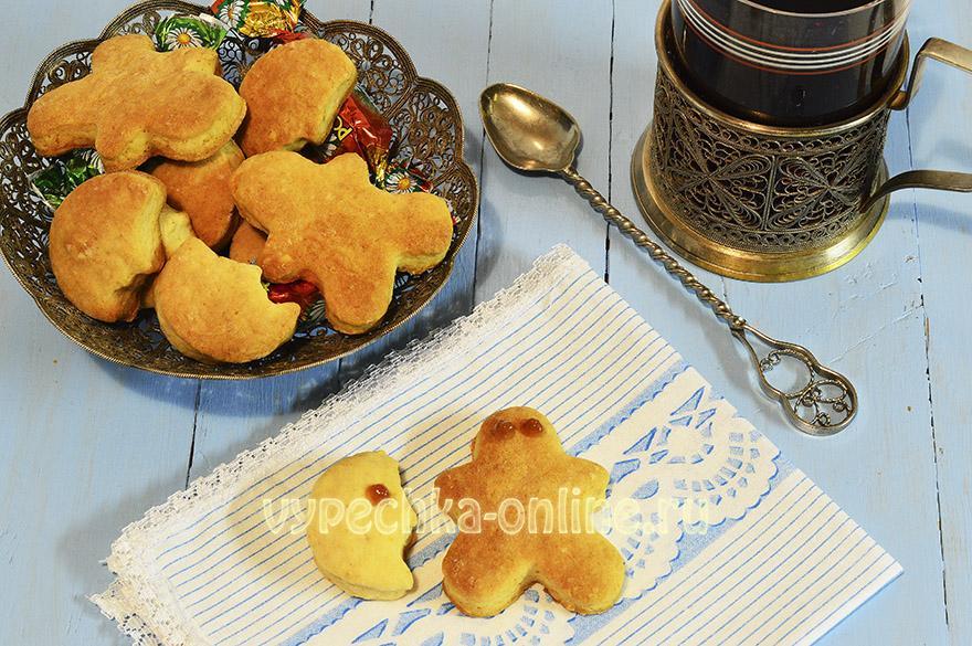 Печенье из творога со сгущенкой