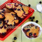 Постные кексы с ягодами