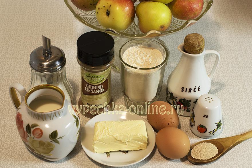 Дрожжевой пирог с яблоками и корицей