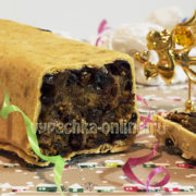 Шотландский кекс Black Bun
