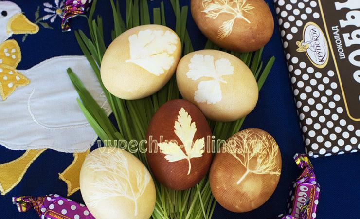 Красивые крашеные яйца на Пасху