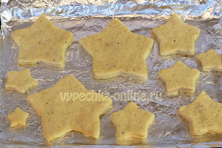 Постное печенье на рассоле от помидоров