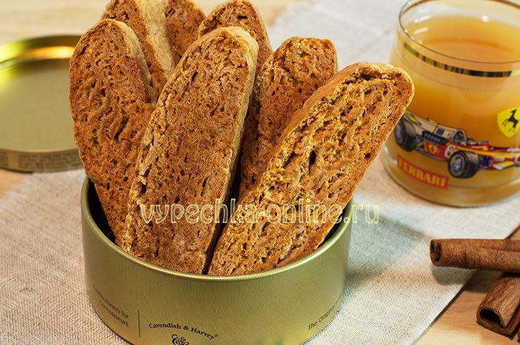 Постное бискотти с медом и корицей