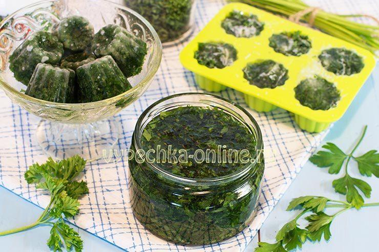Заготовка зелени петрушки на зиму