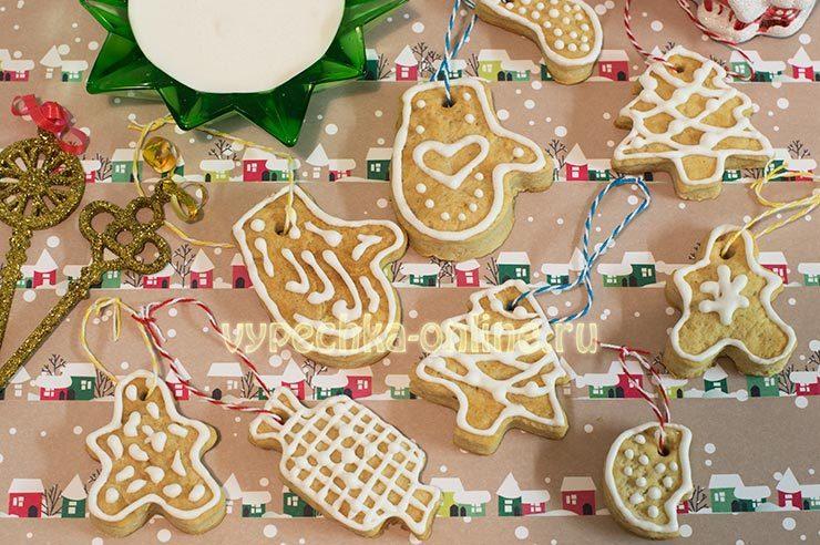 Как украсить рождественские пряники