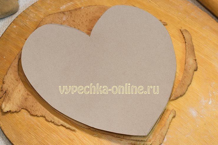 Как испечь торт сердце без формы