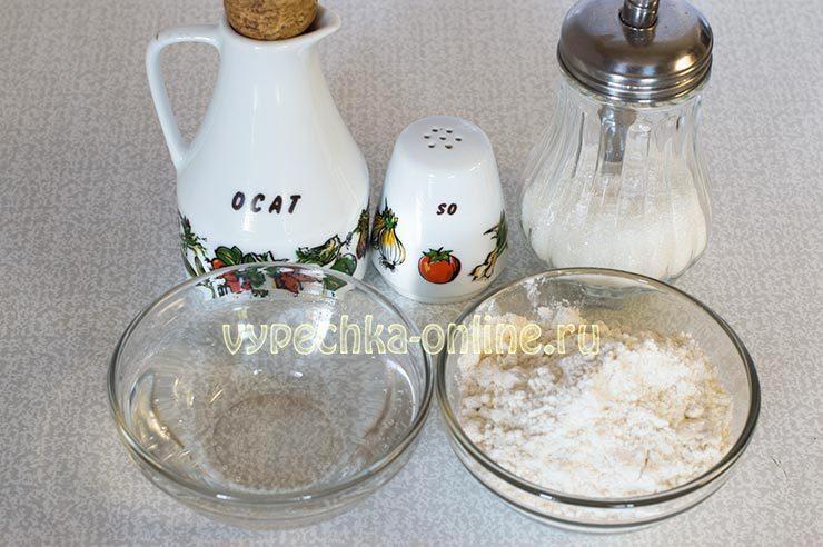 Тесто для вареников на минералке лучший рецепт Ингредиенты