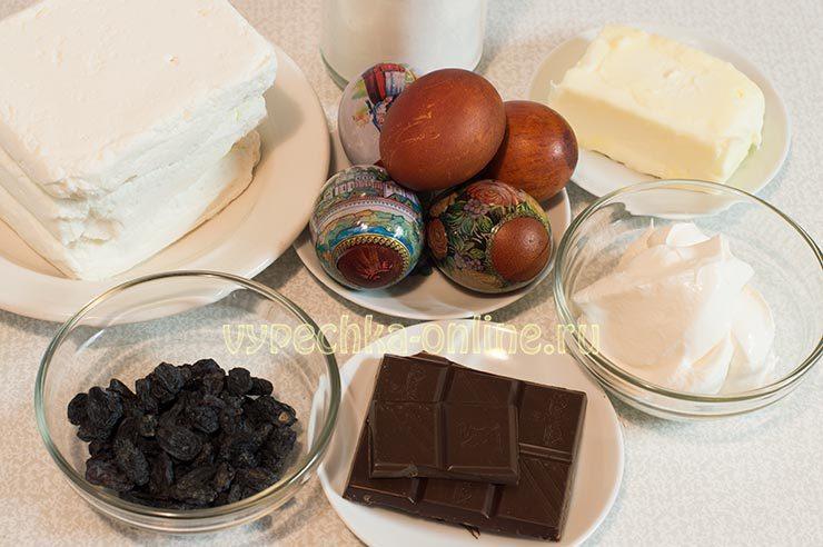 Пасха с шоколадом Ингредиенты