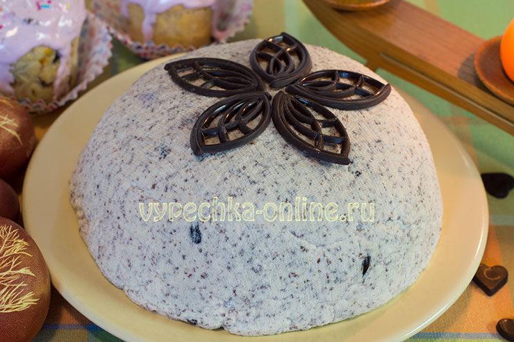Пасха с шоколадом рецепт с фото