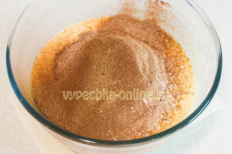 Shokoladnye keksy v silikonovykh formochkakh Shag 5