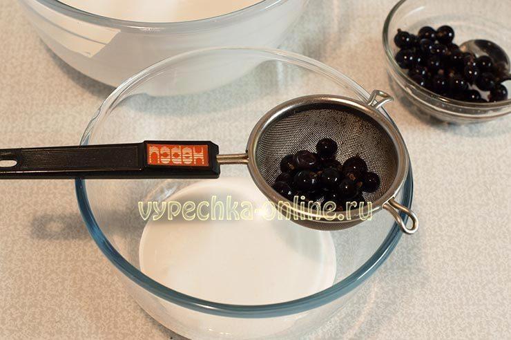 глазурь для кулича цветная в домашних условиях из черной смородины