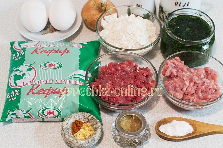 ленивые беляши рецепт на кефире с фаршем на сковороде