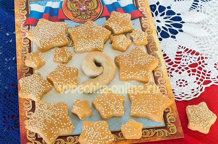 Рецепт быстрого печенья в духовке