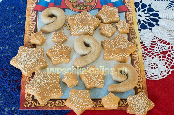 простое и вкусное печенье в духовке рецепт с фото