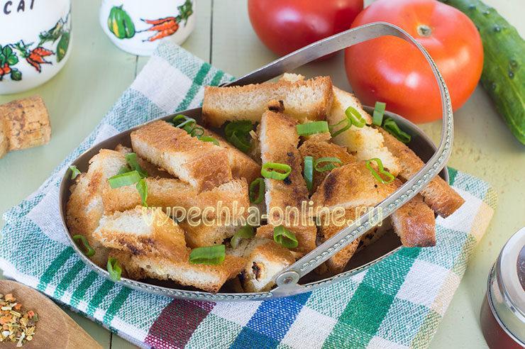 Гренки с чесноком домашние рецепт