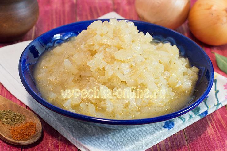 блюда из репчатого лука рецепты с фото
