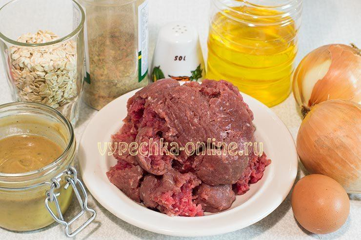 котлеты из говяжьего фарша в духовке
