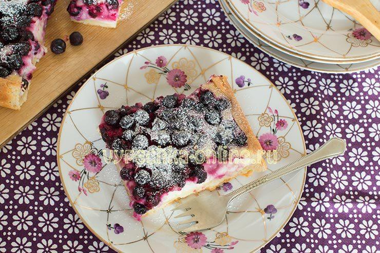 песочный пирог с ягодами и сметанной заливкой