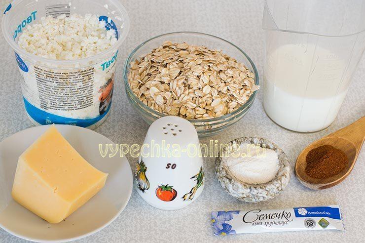 диетические кексы в силиконовых формах рецепт с фото