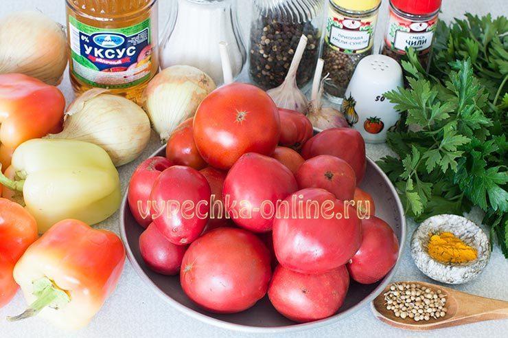 Сацебели из помидоров и болгарского перца