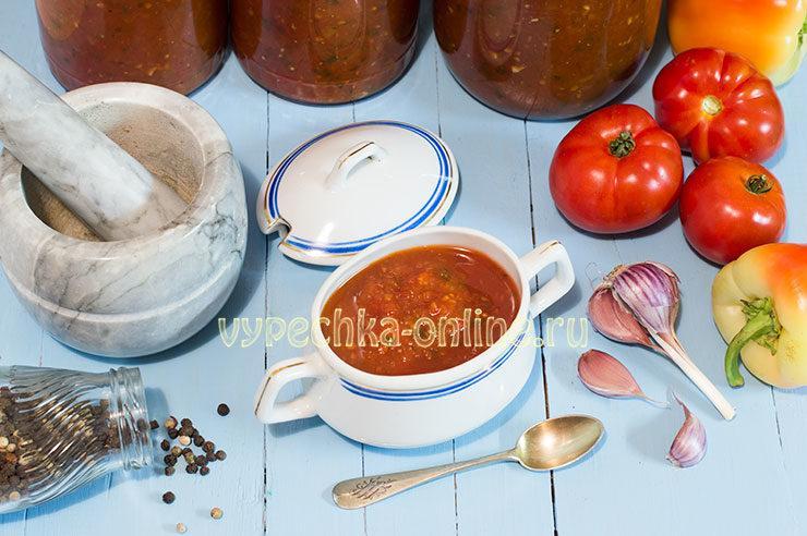 Сацебели из помидоров рецепт