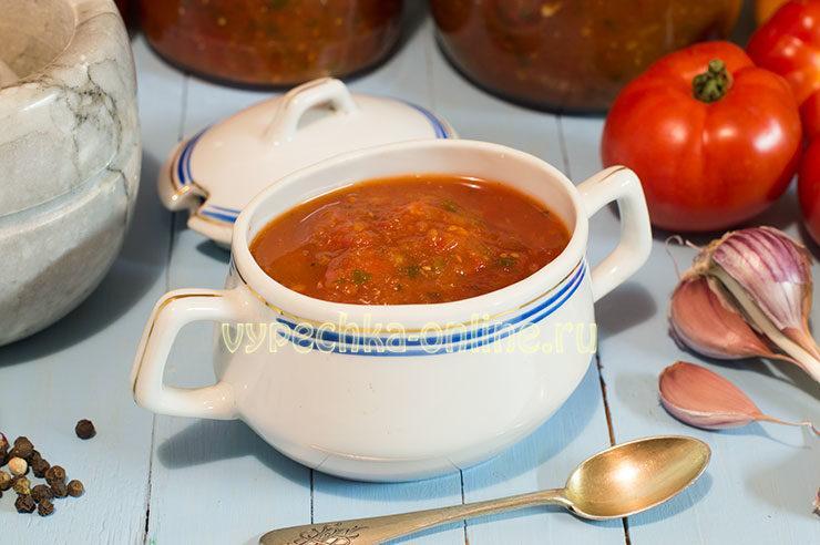 Соус сацебели из помидоров на зиму