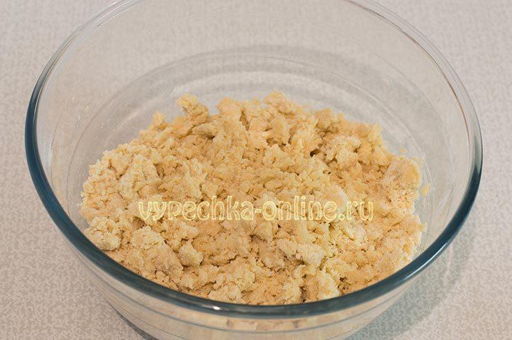 американский пирог с яблоками рецепт с фото