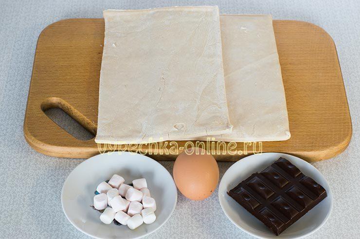Слоеное тесто с шоколадом