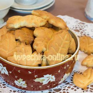 Песочное печенье в домашних условиях рецепт