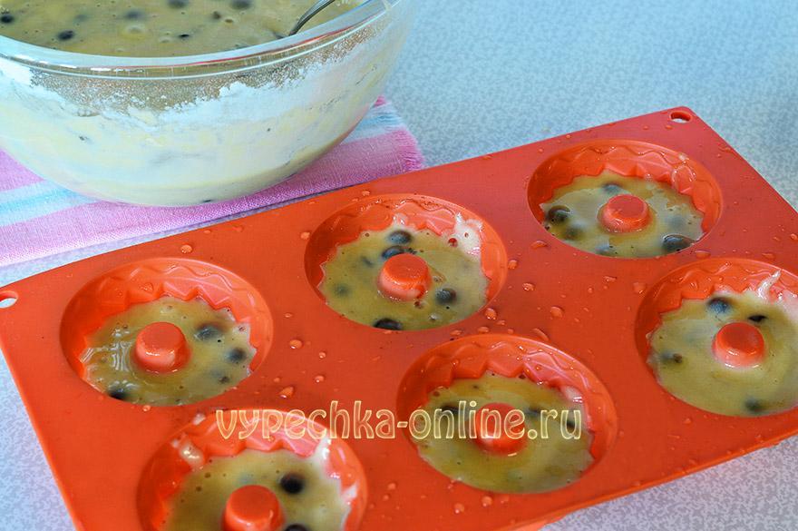 Бисквитные кексы в силиконовых фор