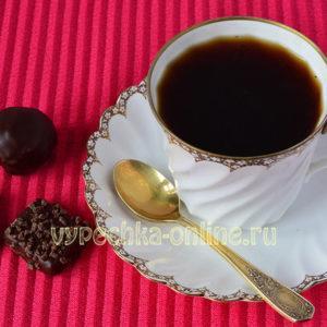 Кофе с конфетами