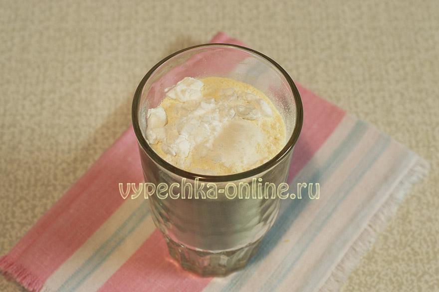 Выпечка из нутовой муки — кексы с зеленью