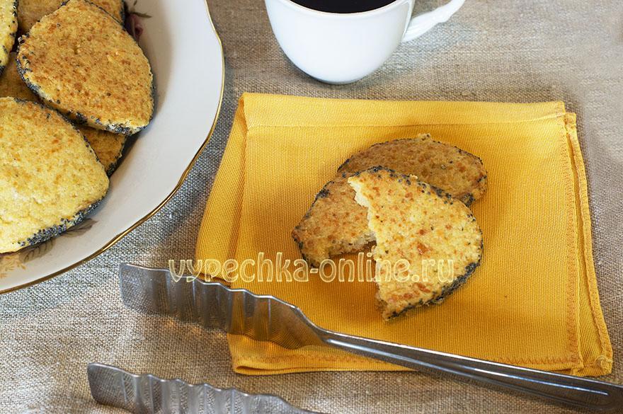 Сырное печенье с маком