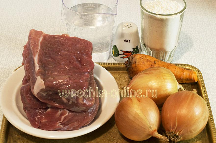 Вареники с мясом
