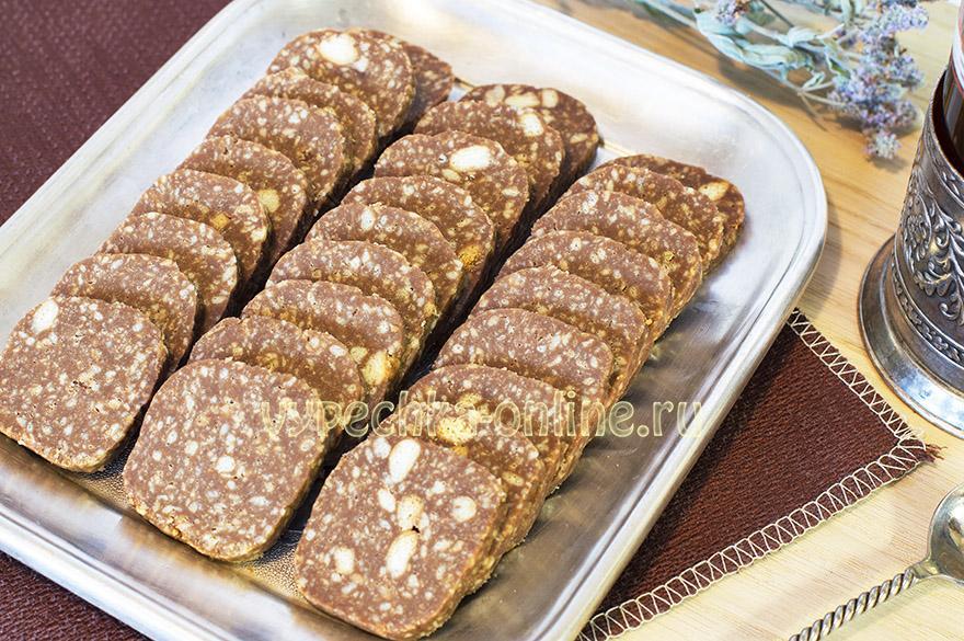 Сливочная колбаска с печеньем