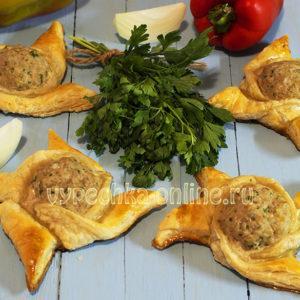 Слойки с мясом и болгарским перцем