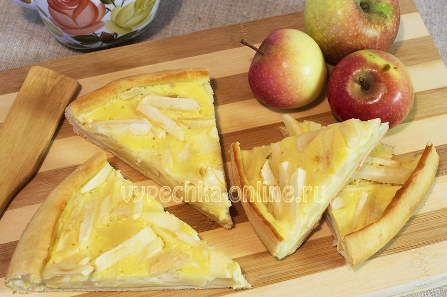 Вкусный пирог с яблоками с заливкой