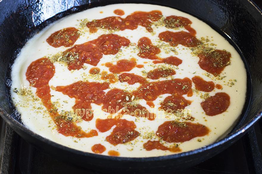 Пицца елочка