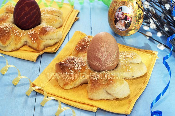 Булочки подставки для пасхальных яиц