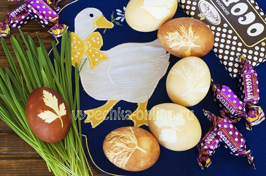 Как красиво покрасить пасхальные яйца