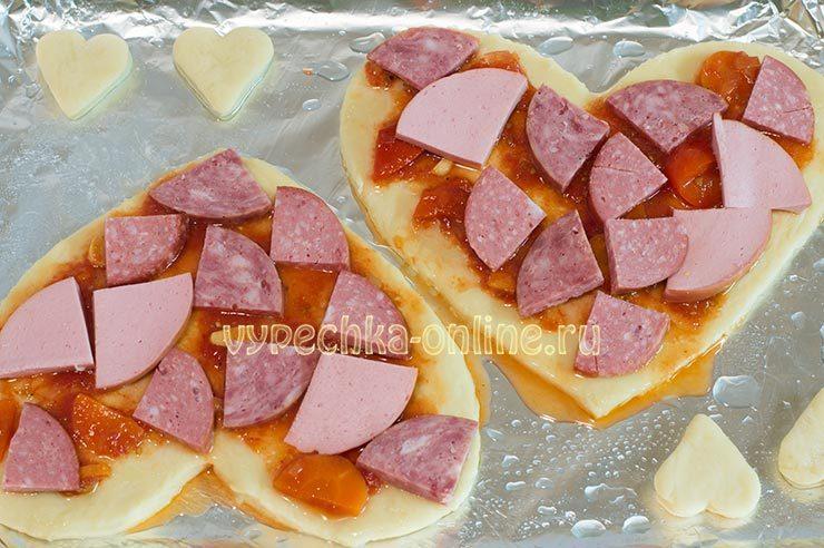Пицца в виде сердца