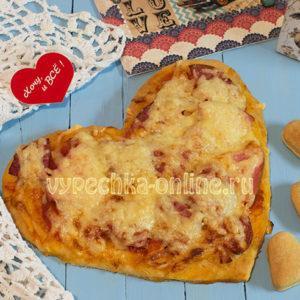 Пицца в виде сердца рецепт с фото