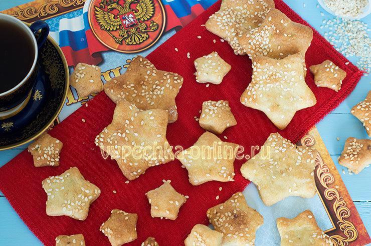 Печенье на 23 февраля своими руками рецепт с фото