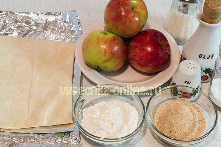 Штрудель яблочный из слоеного теста Ингредиенты