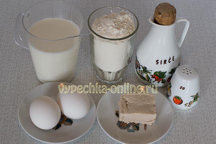 Тесто на булочки на молоке дрожжевое Ингредиенты
