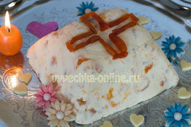 Пасха творожная рецепт без яиц с курагой