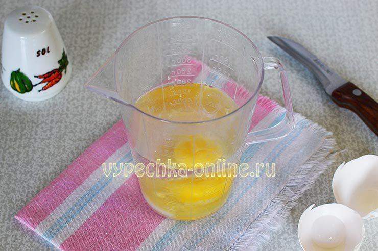 беляши из дрожжевого теста пошаговый рецепт с фото