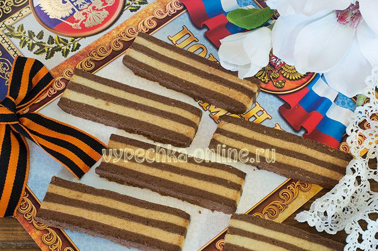 Песочное печенье рассыпчатое нежное
