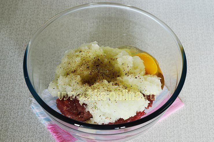 шанежки с мясом рецепт с фото