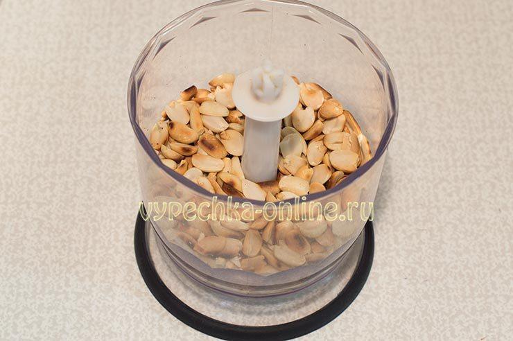 как сделать арахисовую пасту в домашних условиях с фото
